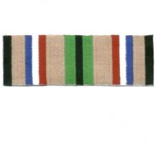 Desert Storm Service Ribbon Patch